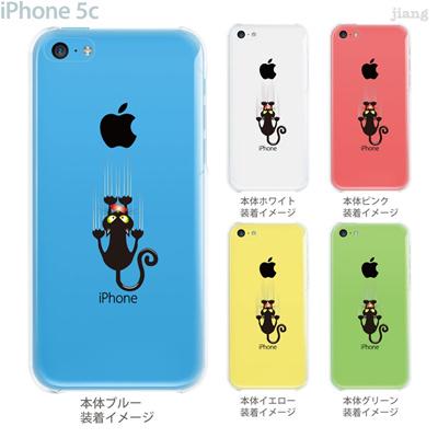 【iPhone5c】【iPhone5c ケース】【iPhone5c カバー】【ディズニー】【iPhone 5c ケース】【クリア カバー】【スマホケース】【クリアケース】【イラスト】【クリアーアーツ】【りんごをかじったねこ】 01-ip5c-zec021の画像