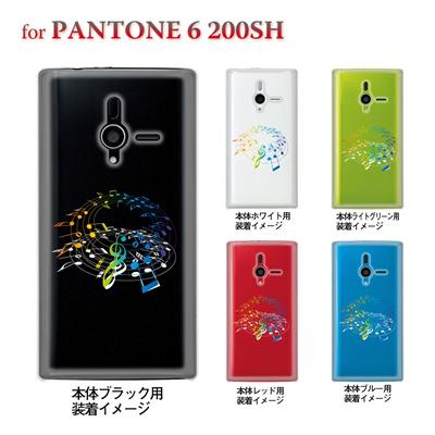 【PANTONE6 ケース】【200SH】【Soft Bank】【カバー】【スマホケース】【クリアケース】【ミュージック】【音符】 09-200sh-mu0005の画像