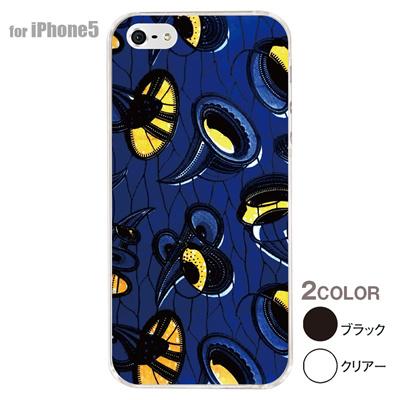 【iPhone5S】【iPhone5】【アルリカン】【iPhone5ケース】【カバー】【スマホケース】【クリアケース】【その他】【アフリカン テキスタイルパターン】 01-ip5-con020の画像