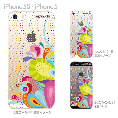 【iPhone5S】【iPhone5】【Clear Fashion】【iPhone5ケース】【カバー】【スマホケース】【クリアケース】【クリアーアーツ】【psychedelic girl】 21-ip5-ps0003の画像
