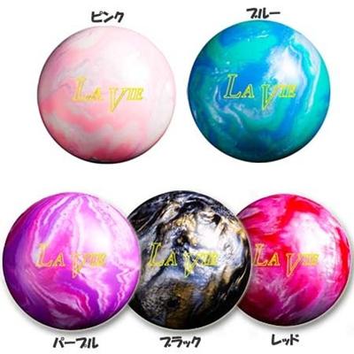 ABS(アメリカン ボウリング サービス) ラ ヴィ(LA VIE) 【ボウリングボール ボーリング】の画像