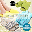 Home Bathroom Slippers / Home Sllippers / Office Slippers /  Water Proof / Holllow Design /Anti Slip