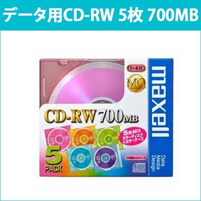 CDRW80MIX.1P5S | 日立 マクセル データ用CD-RW 5枚 4倍速 5mmケース カラーミックス5色 maxell [宅配便配送]の画像