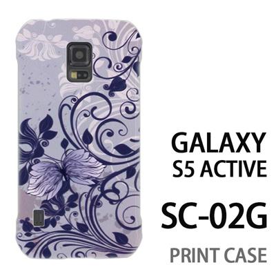 GALAXY S5 Active SC-02G 用『0618 水色花畑』特殊印刷ケース【 galaxy s5 active SC-02G sc02g SC02G galaxys5 ギャラクシー ギャラクシーs5 アクティブ docomo ケース プリント カバー スマホケース スマホカバー】の画像