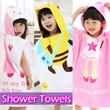 Baby Kids Children Bath Shower Towel Blanket Bathrobe