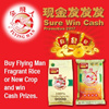 FREE SHIPPING! [cheapest in singapore!] 金飛人 100% CRYSTALLINE FRAGRANCE RICE 10KG / NEW CROP FRAGRANCE RICE 2 X 5KG