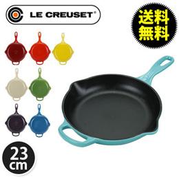 ルクルーゼ フライパン シグネチャー 23cm 230mm スキレット キッチン用品 調理器具 デザイン 機能的 LS2024-23 Le Creuset SIGNATURE Iron Handle Skillet