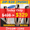 [Today $329]SAMSUNG DP-920 PUSH/PULL DIGITAL DOORLOCK EZON Fingerprint PUSH PULL GOLD Door Lock