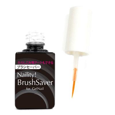 Naility!ライナーブラシセーバー7mL【YVQT/VVZ/YZRZ/ジェルネイル/たらしこみ/ライナーブラシ/ジェルブラシ/ネイル用品】