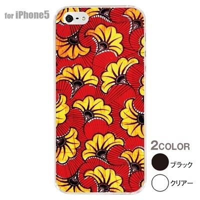 【iPhone5S】【iPhone5】【アルリカン】【iPhone5ケース】【カバー】【スマホケース】【クリアケース】【その他】【アフリカン テキスタイルパターン】 01-ip5-con024の画像