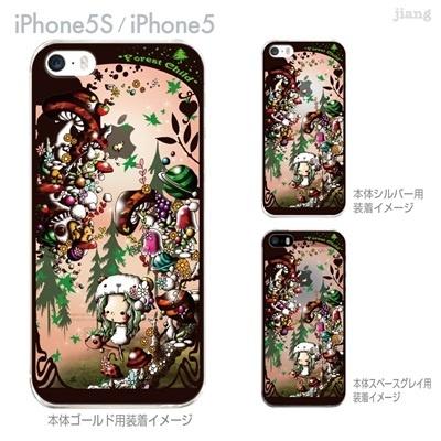 【iPhone5S】【iPhone5】【Little World】【iPhone5ケース】【カバー】【スマホケース】【クリアケース】【Forest child】 25-ip5s-am0061の画像