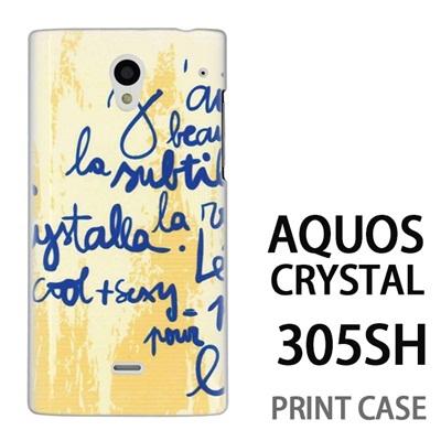 AQUOS CRYSTAL 305SH 用『0314 落書き英語 黄色』特殊印刷ケース【 aquos crystal 305sh アクオス クリスタル アクオスクリスタル softbank ケース プリント カバー スマホケース スマホカバー 】の画像