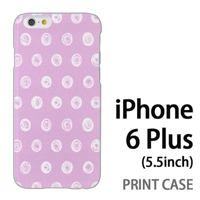 iPhone6 Plus (5.5インチ) 用『1210 毛玉ドット 紫』特殊印刷ケース【 iphone6 plus iphone アイフォン アイフォン6 プラス au docomo softbank Apple ケース プリント カバー スマホケース スマホカバー 】の画像