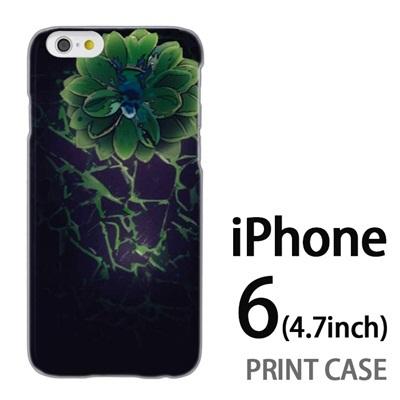 iPhone6 (4.7インチ) 用『No3 スポットを浴びる花』特殊印刷ケース【 iphone6 iphone アイフォン アイフォン6 au docomo softbank Apple ケース プリント カバー スマホケース スマホカバー 】の画像