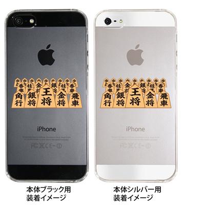 【iPhone5S】【iPhone5】【Clear Arts】【iPhone5ケース】【カバー】【スマホケース】【クリアケース】【クリアーアーツ】【将棋】 10-ip5-ca0070の画像