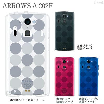 【ARROWS A 202F】【202fケース】【Soft Bank】【カバー】【スマホケース】【クリアケース】【チェック・ボーダー・ドット】【Clear Arts】【サークル】 06-202f-ca0021cの画像