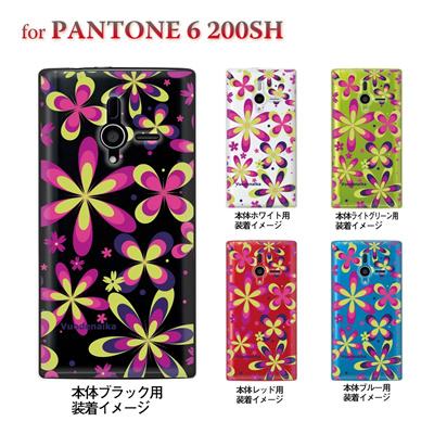 【PANTONE6 ケース】【200SH】【Soft Bank】【カバー】【スマホケース】【クリアケース】【Vuodenaika】 21-200sh-ne0020caの画像