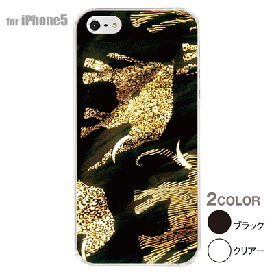 【iPhone5S】【iPhone5】【アルリカン】【iPhone5ケース】【カバー】【スマホケース】【クリアケース】【その他】【アフリカン テキスタイルパターン】 01-ip5-con045の画像