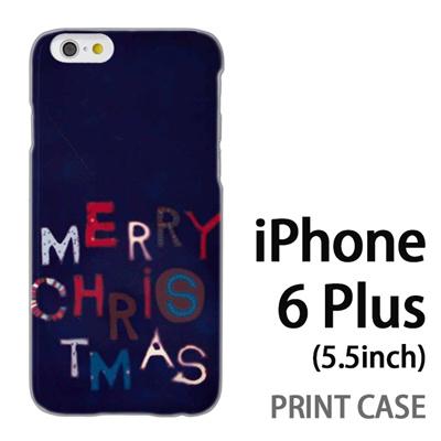 iPhone6 Plus (5.5インチ) 用『1215 カラフルメリクリ 紺』特殊印刷ケース【 iphone6 plus iphone アイフォン アイフォン6 プラス au docomo softbank Apple ケース プリント カバー スマホケース スマホカバー 】の画像
