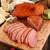 Smoked Duck [Pre-cooked] Black Pepper/Original (900-950G) {for meal/ picnics/ microwave food)