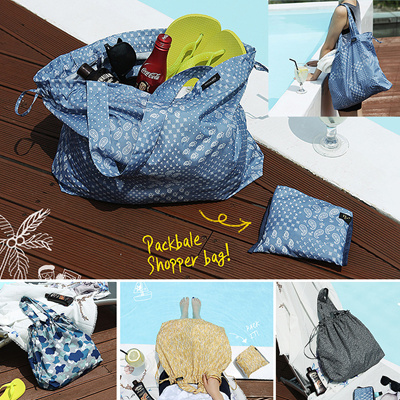 Buy [Made In Korea][SWEET MANGO] ANTENNA SHOP ISLAND BAG Deals for ...