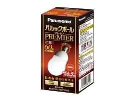 【クリックで詳細表示】Panasonic パルックボールプレミア A15形 E17口金 電球色 EFA15EL10E17H2