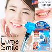 【送料無料】アメリカで大人気!!自宅で簡単♪ \歯のホワイト ニング/ ルマスマイル 普段使用している歯磨き粉と合わせて使用するだけ!
