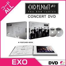 【3次予約】送料無料 EXO 2015 SEOUL コンサート DVD The EXOluXion [リージョンコード:ALL] ★【発売2月末】【発送3月初】【K-POP】【DVD】
