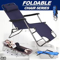 ◣CHAIR SERIES◥ ★FOLDABLE CHAIRS ★Padded ★Portable ★Multi-Functional ★Adjustable ★Camping ★Hiking ★Fast Delivery