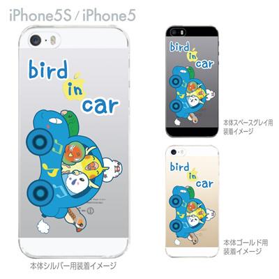 【iPhone5S】【iPhone5】【まゆイヌ】【Clear Arts】【iPhone5ケース】【カバー】【スマホケース】【クリアケース】【バードインカー】 26-ip5s-md0036の画像