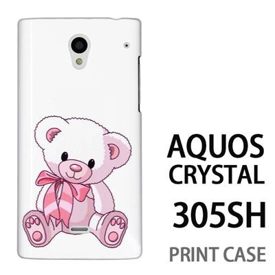 AQUOS CRYSTAL 305SH 用『0612 リボンクマさん』特殊印刷ケース【 aquos crystal 305sh アクオス クリスタル アクオスクリスタル softbank ケース プリント カバー スマホケース スマホカバー 】の画像