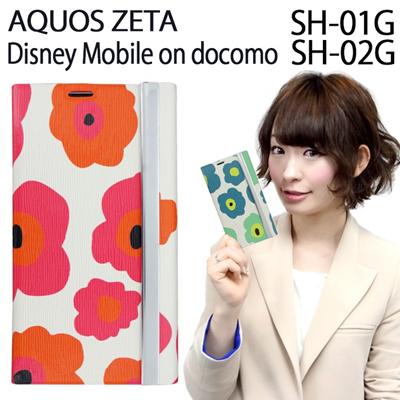 【国内配送】Disney Mobile on docomo SH-02G (2014年冬モデル) 用 花柄 手帳型ケース [ disney mobile on docomo sh02g SH02G sh-02g ディズニーモバイル ディズニー docomo 花柄 手帳 ケース カバー 三つ折り 花柄 ]の画像