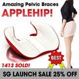 [Amazing! Korea No.1 Pelvic Braces!] AppleHip Hip Shaper Pelvic Braces