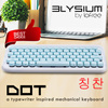 Pre Order NEW Elysium Dot! The 1st  MAC + IOS + Win COMPATIBLE Bluetooth Mechanical Keyboard. Pair Up to 3 Devices. Wired / Wireless Dual Mode. Easy Switch Between Devices! 30% Off For Pre Order Now!