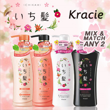 SALE! (BUNDLE SALE OF 2) Japan No.1 Ichikami Haircare Smoothing and Moisturizing Shampoo/ Conditioner 480ml