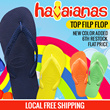 [Only a few hours Left!! Limited Offer Oct.26]New Color Added Havaianas TOP Filp flop 100% Authentic Local Free Shipping