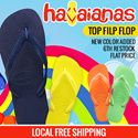 New Color Added Havaianas TOP Filp flop 100% Authentic Local Free Shipping