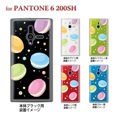 【PANTONE6 ケース】【200SH】【Soft Bank】【カバー】【スマホケース】【クリアケース】【スイーツ】 09-200sh-sw0002の画像