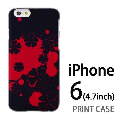 iPhone6 (4.7インチ) 用『No3 ブラッディブロッサム』特殊印刷ケース【 iphone6 iphone アイフォン アイフォン6 au docomo softbank Apple ケース プリント カバー スマホケース スマホカバー 】の画像