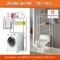 [New Arrival ] Washing Machine rack/toilet Rack/2 tier Laundry basket/space saving storage organizer
