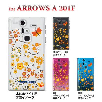 【ARROWS ケース】【201F】【Soft Bank】【カバー】【スマホケース】【クリアケース】【フラワー】【Vuodenaika】 21-201f-ne0001caの画像
