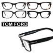 T O M F O R D Galsses Frames 21 Design / Free delivery / Frames / glasses / fashion goods / authentic / brand / EYESYS