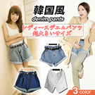 [FREE SHIPPING]sj319Lady fashion / denim shorts / loose denim shorts /xiaomi