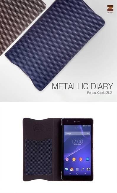 Xperia zl2 ケース カバーXperia ZL2 手帳 ケースdocomo Xperia ZL2ケースZL2エクスペリアau /スマートフォン/au /Zenus Masstige Metallic Diary (マステージ メタリックダイアリー)の画像