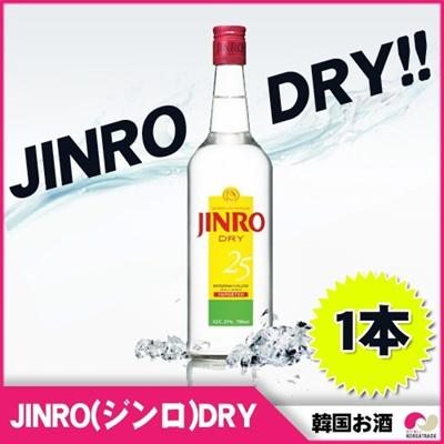 【安心国内発送】【JINRO/ジンロ】「露」JINRO DRY(700ml)1本「韓国焼酎」 韓国お酒 JINRO ジンロの画像