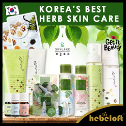 [SKYLAKE] 🇰🇷 ORIENTAL HERB LINE - Herb Toner 🍃 Foam + Powder Cleansers 🍃 Ampoules 🍃 Sheet Masks