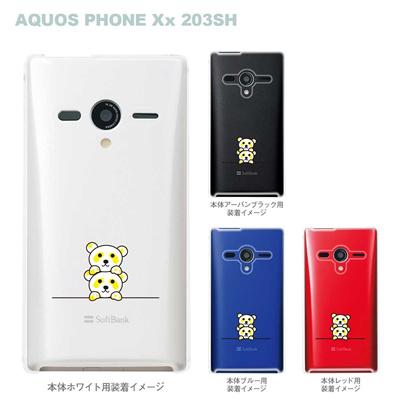 【AQUOS PHONEケース】【203SH】【Soft Bank】【カバー】【スマホケース】【クリアケース】【Clear Fashion】【アニマル】【パンダ】 22-203sh-ca0048の画像