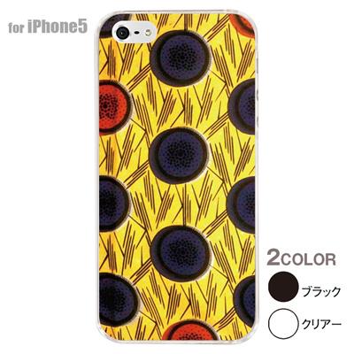 【iPhone5S】【iPhone5】【アルリカン】【iPhone5ケース】【カバー】【スマホケース】【クリアケース】【その他】【アフリカン テキスタイルパターン】 01-ip5-con068の画像