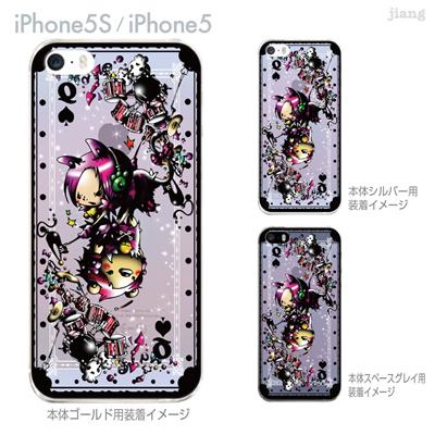 【iPhone5S】【iPhone5】【Little World】【iPhone5ケース】【カバー】【スマホケース】【クリアケース】【イラスト】【トランプQ】 25-ip5s-am0068の画像