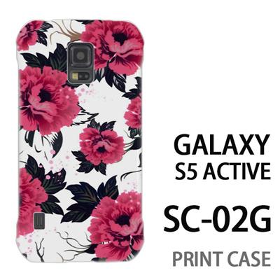 GALAXY S5 Active SC-02G 用『0618 昼の赤い花』特殊印刷ケース【 galaxy s5 active SC-02G sc02g SC02G galaxys5 ギャラクシー ギャラクシーs5 アクティブ docomo ケース プリント カバー スマホケース スマホカバー】の画像